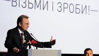 Презентация программы политической партии Объединение Самопомощь