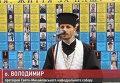 В Житомире открыли мемориальную доску героям Небесной сотни. Видео