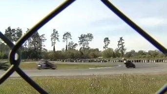 Киевский автодром Чайка закрыл трассу для мотоциклистов. Видео