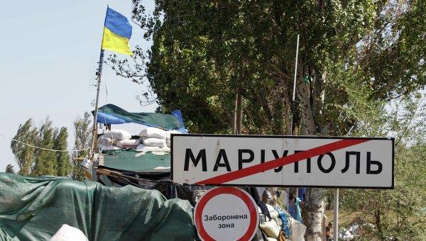 Блокпост украинских военных на въезде в Мариуполь