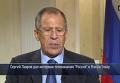 США в заявлениях по Украине основываются на непроверенных фактах – Лавров
