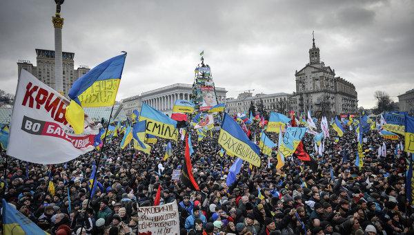 Сторонники евроинтеграции Украины в центре Киева. Архивное фото