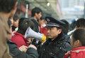 Китайский полицейский