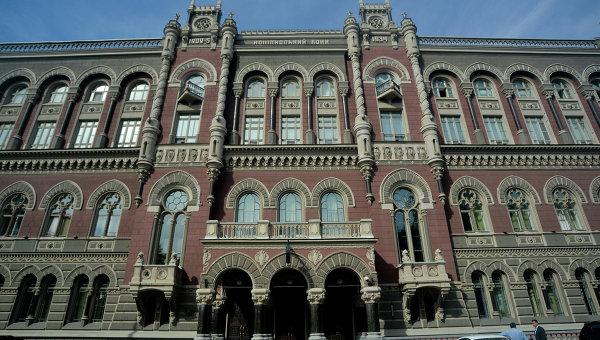 Тег: Национальный банк Украины
