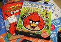 Книги Angry birds Секретные материалы и Учимся рисовать с Angry birds. Архивное фото