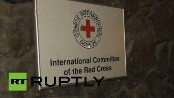 Кадры с места гибели сотрудника Красного Креста в Донецке. Видео