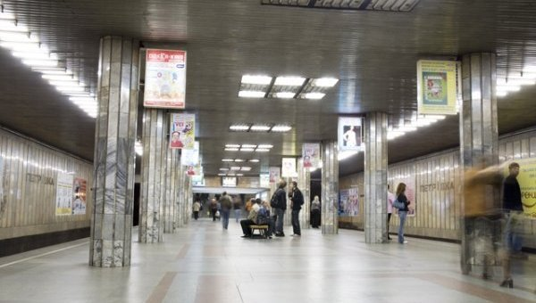 Станция киевского метрополитена Петровка
