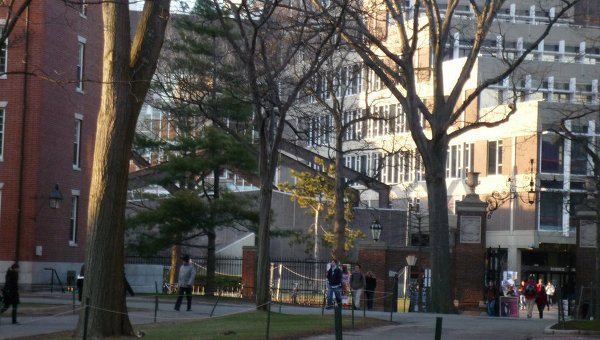 Гарвардский университет. Архивное фото