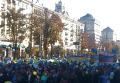 Начало Марша Мира в Киеве - НЕТ ВОЙНЕ 4 октбяря 2014