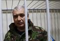В Киеве судили бойца батальона Айдар