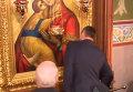 Виталий Кличко ударился головой об икону во время службы в храме. Видео