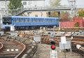 Запуск модернизированных вагонов Киевского метрополитена