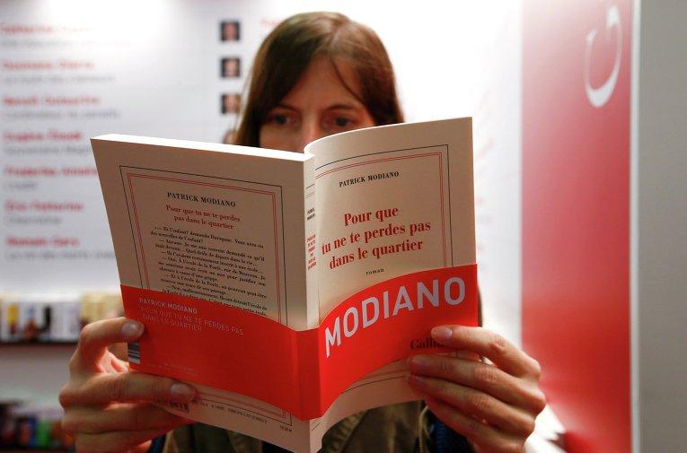 Женщина читает книгу лауреата Нобелевской премии Патрика Модиано