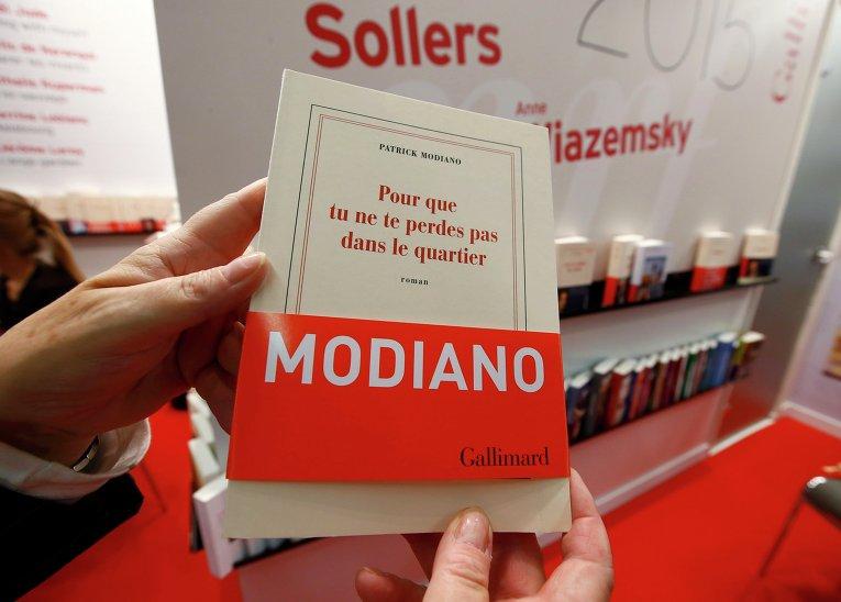 Книга лауреата Нобелевской премии Патрика Модиано