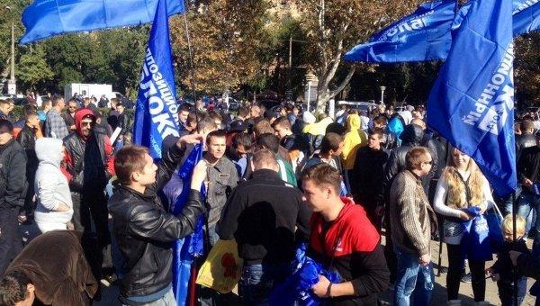 Митинг в Одессе, 9 октября 2014 г.
