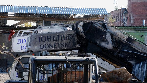 Ситуация в аэропорту Донецка