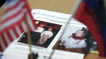 Флаги США и РФ. Архивное фото