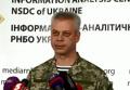 В СНБО надеются, что на следующей неделе будут прекращены  боевые действия на Донбассе