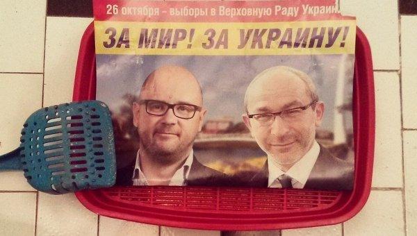 Дмитрий Святаш и Геннадий Кернес
