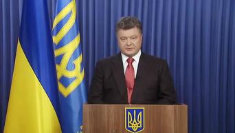 Обращение президента Украины
