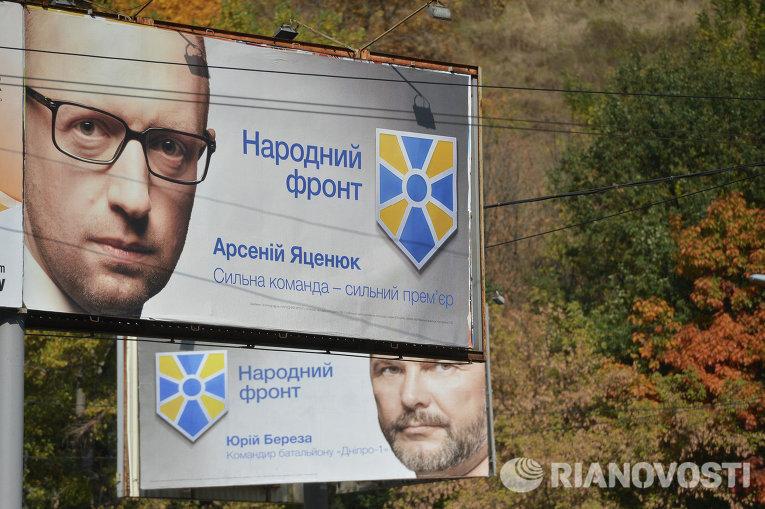 Политическая реклама на улицах Киева