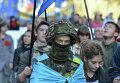 Марш УПА в Киеве 14 октября