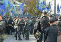 Марш УПА в Киеве. Архивное фото