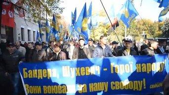 Марш ОУН УПА в Киеве