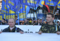 Марш сторонников УПА в Киеве. Архивное фото