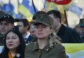 Марш сторонников УПА в Киеве