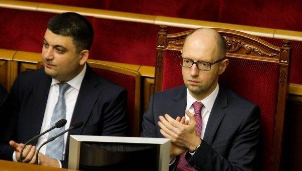 Владимир Гройсман и Арсений Яценюк. Архивное фото