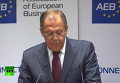 Лавров: Санкции должен отменять тот, кто их ввел. Видео