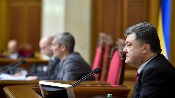 Петр Порошенко в Верховной Раде. Архивное фото