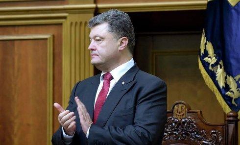 Президент Петр Порошенко в Верховной Раде