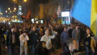 Марш памяти УПА в Харькове