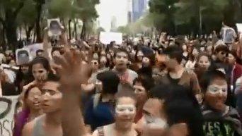 Протесты в Мексике
