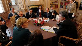 Вторая встреча Петра Порошенко, Владимира Путина и лидеров ЕС в Милане, 17 октября 2014 года