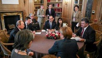 Вторая встреча Петра Порошенко, Владимира Путина и лидеров ЕС в Милане, 17 октября 2014 года /