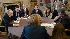 Вторая встреча по газовому вопросу. Архивное фото