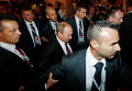 Владимир Путин покидает встречу в нормандском формате на саммите в Милане