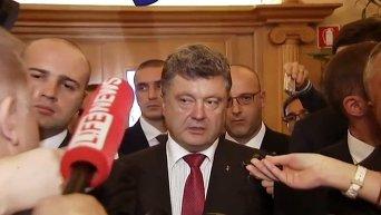 Порошенко рассказал о договоренностях в Милане. Видео