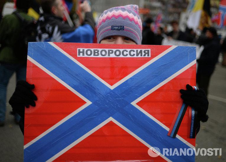 Последние новости украины. самые свежие