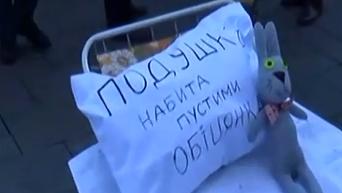 Переселенцы с Донбасса пикетируют Кабмин, требуя соцподдержки от власти