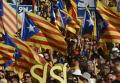 В Каталонии проходит демонстрация за право региона на независимость
