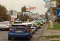 Патриотичный автопробег в Мариуполе