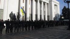 У здания Верховной Рады, 20 октября 2014