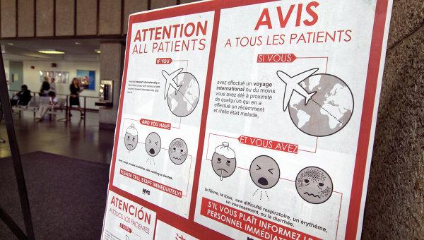 Предупреждающий плакат об Эболе