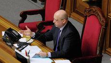 Александр Турчинов на заседании Верховной Рады