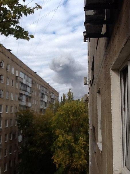Донецк 20.14.2014
