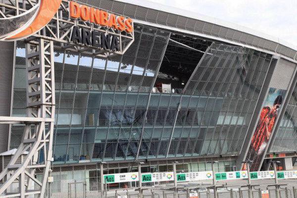 Донбасс арена после обстрела